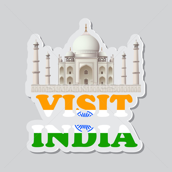 Indian Visa Requirement